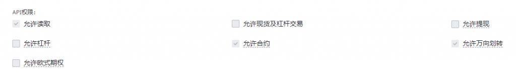 币安API报 you are not authorized to execute this request 的解决办法-传奇量化